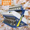 Neue bunte aufbereitenmaschinerie-Sorter-Maschine der Nahrung5000+pixel für Nahrungsmittelbeste Qualität