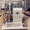 Alta máquina de desecación del filtro de petróleo de coco de la eficacia
