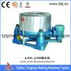 未加工ヒツジ45kgのウール抽出機械ハイドロウールの排水機械