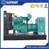 22kw Cummins Dieselgenerator-geöffneter Typ und leiser Typ für wahlweise freigestelltes
