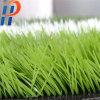 het Economische en Praktische Chinese Kunstmatige Gras van 40mm