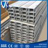 Canal de acero inoxidable de alta calidad para la venta