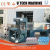 Machine Plein-Automatique d'emballage en papier rétrécissable de film de PE de pp