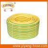 紫外線-反PVCガーデン・ホース