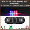 방수 4 LED, 차 트럭 스트로브 비상사태 경고등 (TBF-4691L-B)