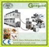 Nahrung weiche Capule Maschine für Verkauf