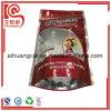 Beutel-Form-Aluminiumzusammengesetzter Verpacken- der Lebensmittelplastikbeutel