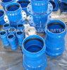 Raccords de tuyauterie en fonte ductile pour tuyau de PVC