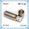 Förderndes Schwenker USB-Laufwerk