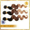 В полной мере Cuticle волосы органа кривой T tone Colour горячая продажа волос (ЦГВЗ-NL67)