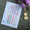 Linhas de música Carimbo claro padrão de coruja linda Scrapbook Embarcações bricolage carimbo para o álbum, cartão de saudação