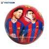 Футбол определенного печатание фотоего Машин-