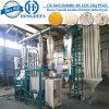 トウモロコシの小麦粉の機械装置の別の容量