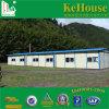 研修会の労働者のDormitorary/鉄骨構造の建築材料の容器の家のためのサンドイッチパネルのプレハブの家