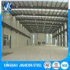 튼튼한 가벼운 금속 조립식 강철 구조물 건물