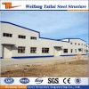 Entwurfs-Fertigstruktureller Rahmen-Stahl-Stahlaufbau