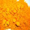 عضويّة صبغ صفراء 65 لأنّ دهانة صناعيّة