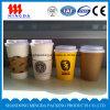 熱い飲む紙コップ、熱い販売の使い捨て可能なコップ