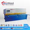 QC12y 12*2500の振動ビームせん断機械、販売のための打抜き機、