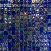파란 모자이크 유리 돌 포장