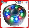 12W LED wasserdichtes Brunnen-Licht (PLP -007)