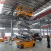 CE approuvé 10m Mobile Mobile Hydraulic Scissor Lift