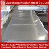 ASTM AISI Standard et plaque d'acier haute résistance à usage spécial