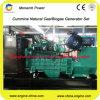 Sistema de generador del biogás de Cummins 15kw