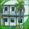 Портативная дом может быть удобна для того чтобы установить (KHK2-1510243)