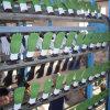 기계 (YHZ-SGL01)를 담그는 특허가 주어진 자동적인 높은 능률적인 일 장갑