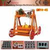 機械価格を作るQmy4-45自動移動式コンクリートブロック