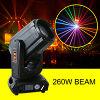 260W熱い販売の虹54プリズム移動ヘッドビームライト