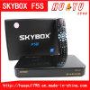 Skybox F5s Cardsharing 인공 위성 수신 장치 새 모델 본래 Skybox 본래 F5s HD 지원 Cccam, Newcamd