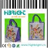 비 길쌈된 선전용 쇼핑 끈달린 가방 (HBE-G-3)