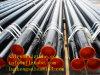 J55鋼管、K55鋼管、API 5CTの継ぎ目が無い管