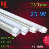 세륨 RoHS 1500mm 5 Feet 25W LED T8 Tube (HL-5F25WT0M1)