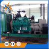 Diesel Industry 500 kw Generator
