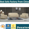 ホテルの家具PUの革ソファー(A-16)をエクスポートする卸売価格中国