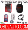 Autolink Al419 ObdiiおよびCan Scan Tool Auto Scanner OBD2 Scanner Auto Diagnostic Tool