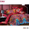 70g trug billig Polyesterbedsheet-Sets auf
