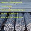 ASTM A615の熱間圧延の、変形させた棒鋼