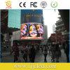 P16屋外LEDスクリーンの掲示板の広告