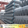 Full Size Cold Drawn Galvanized Iron Steel Tube/G. I Tube