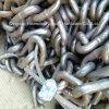 Анкерная цепь, открытая цепь соединения, анкерная цепь Studless