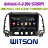 Grand écran 9 Witson Android 6.0 DVD de voiture pour Hyundai Santa Fe (2007-2012)