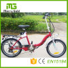 Bicicleta S2 elétrica que dobra bicicletas de Ebikes 36V 250W E com a E-Bicicleta pequena da bateria de lítio