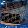 Espesor estándar galvanizado sumergido caliente de la estructura de acero del precio C de las correas de C