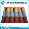 Mattonelle di tetto romane dello Alluminio-Zinco di acciaio della lamiera del metallo rivestito cinese della pietra