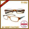 Späteste Form R1562 im Brillen &Wholesale Eyewear