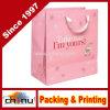Бумажная хозяйственная сумка сумки (5113)